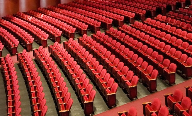 Photo of an empty concert hall in Houston