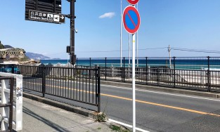 National Route 135 runs alongside Shirahama Beach in Japan